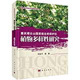 img - for                 ( ) book / textbook / text book