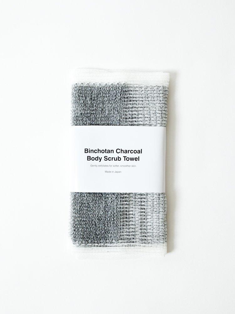 Morihata Binchotan Activated Charcoal Body Scrub Towel