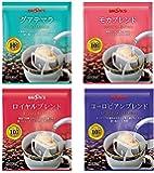【20パック】ブルックス ドリップバッグ コーヒー ストレート 4種セット(モカ・グアテマラ・ヨーロピアン・ロイヤル)