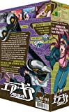 Air Gear - Vol. 3-4 [2 DVDs]
