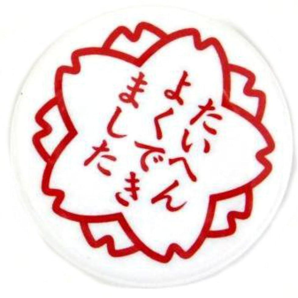 無知怠けた絡み合い東京2020オリンピック エンブレム フェイスタオル ベーシック 01
