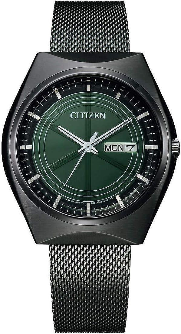 Reloj de Ciudadano slo el Tiempo el Hombre Verde de lnea de Malla de miln BM8548-83X