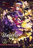 Umineko WHEN THEY CRY Episode 3: Banquet of the Golden Witch, Vol. 2 - manga by Ryukishi07 (2014-04-22)