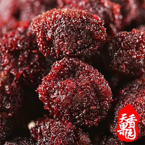 (Aseus Chinese delicacies Nine what snacks candied honey Yang Meigan plum dried prunes women containing 250 grams of independent shipping)