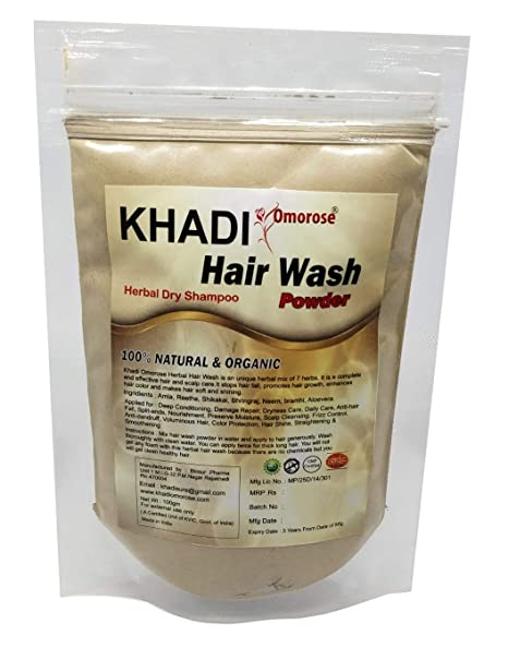 Khadi Omorose 100% Organic Hair Wash Powder (Dry Shampoo) - 100 Grams