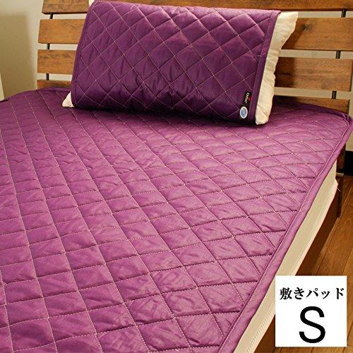 【19色展開】日本製 アウトラストひんやり敷パッド&枕パッド シングル パープル B0085SI538 パープル パープル