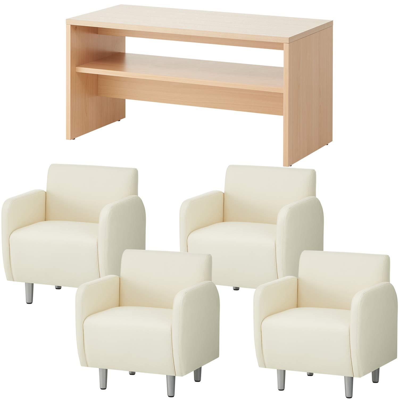 届け先法人限定 オフィスコム 応接セット ベルセア 5点 4人用 1人掛けソファー アイボリー ×4 + 木製 応接テーブル ハイタイプ ナチュラル RecSetPS4-11-H-IV-NA B07H7WNVM2  5点 4人用 ソファ/アイボリー テーブル/ナチュラル