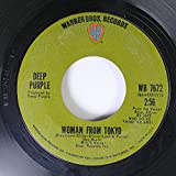 Deep Purple 45 RPM Woman From Tokyo / Super Trouper