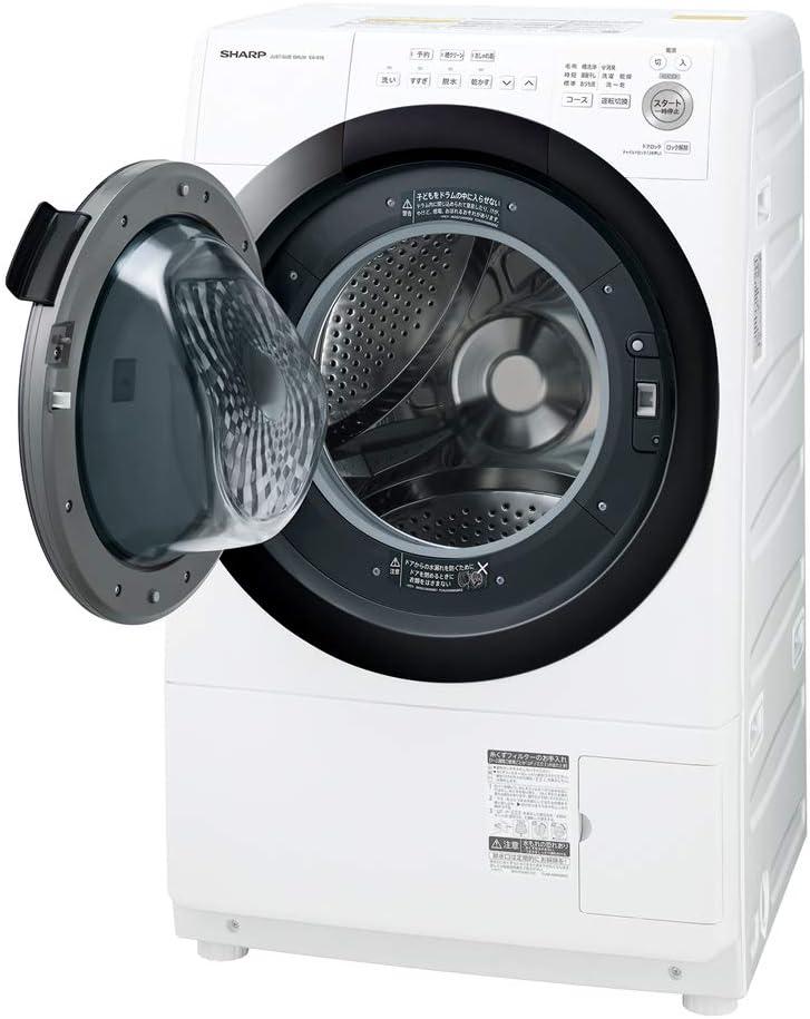 シャープ ドラム式 洗濯乾燥機 ヒーターセンサー乾燥 左開き ドラム式洗濯機 2020年モデル ES-S7E-WL