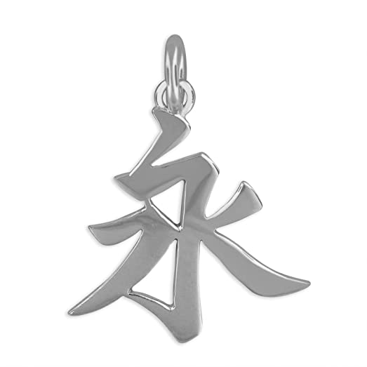 Amazon sterling silver eternity kanji chinese character sterling silver eternity kanji chinese character pendant aloadofball Images