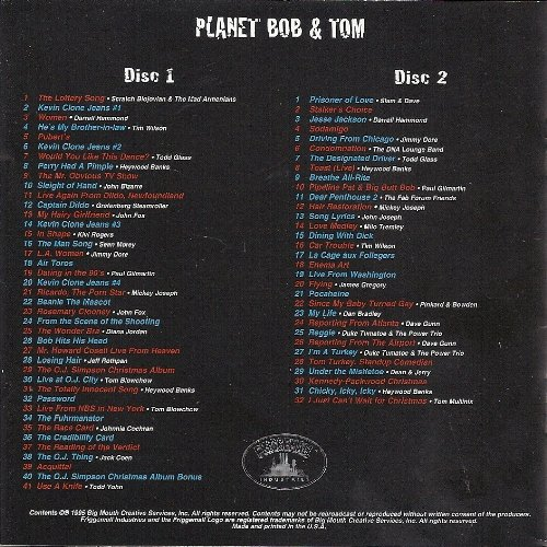 Planet Bob & Tom by Bob & Tom Records (Image #1)