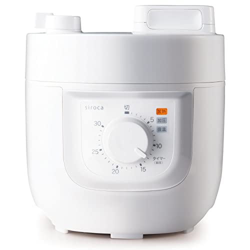 siroca 電気圧力鍋 SP-A111 ホワイト