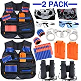 Kids Tactical Vest Kit 2 Pack for Nerf Guns N-Strike Elite Series