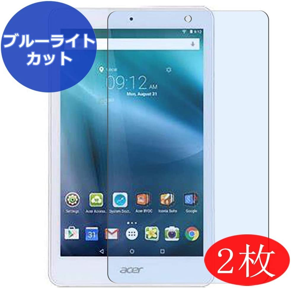 "【2 Pack】 Synvy Anti Blue Light Screen Protector for ACER A1-860 Iconia Tab 8 8"" Screen Film Protective Protectors [Not Tempered Glass]"