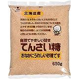 てんさい糖 / 650g TOMIZ/cuoca(富澤商店)