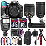 Holiday Saving Bundle for D3300 DSLR Camera + AF 70-300mm G Lens + AF-P 18-55mm + Battery Grip + 6PC Graduated Color Filter Set + 2yr Extended Warranty + 32GB Class 10 Memory - International Version