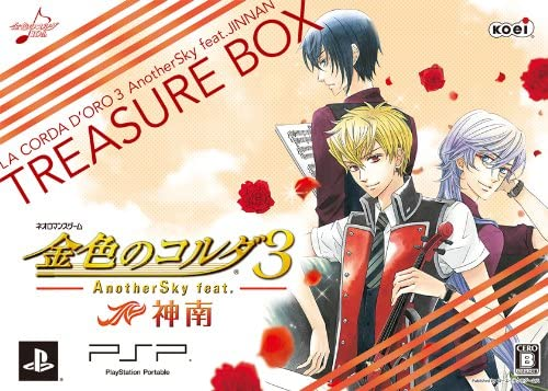 金色のコルダ3 AnotherSky feat.天音学園 - PSP