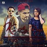 Kyu Ajj Royi (feat. Ruby Ahuja)