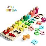 Sendida モンテッソーリ 数字 知育 おもちゃ 幼児早期 教育 型はめ 幼児 形合わせ 積み木 ブロックおもちゃ 数学力アップ パズル おもちゃ 数字 パズル 早期知力開発 木製 積み木 幼児 玩具