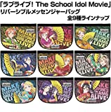 Love live! The School Idol Movie Theater version Sonoda UMI reversible messen Messenger bag
