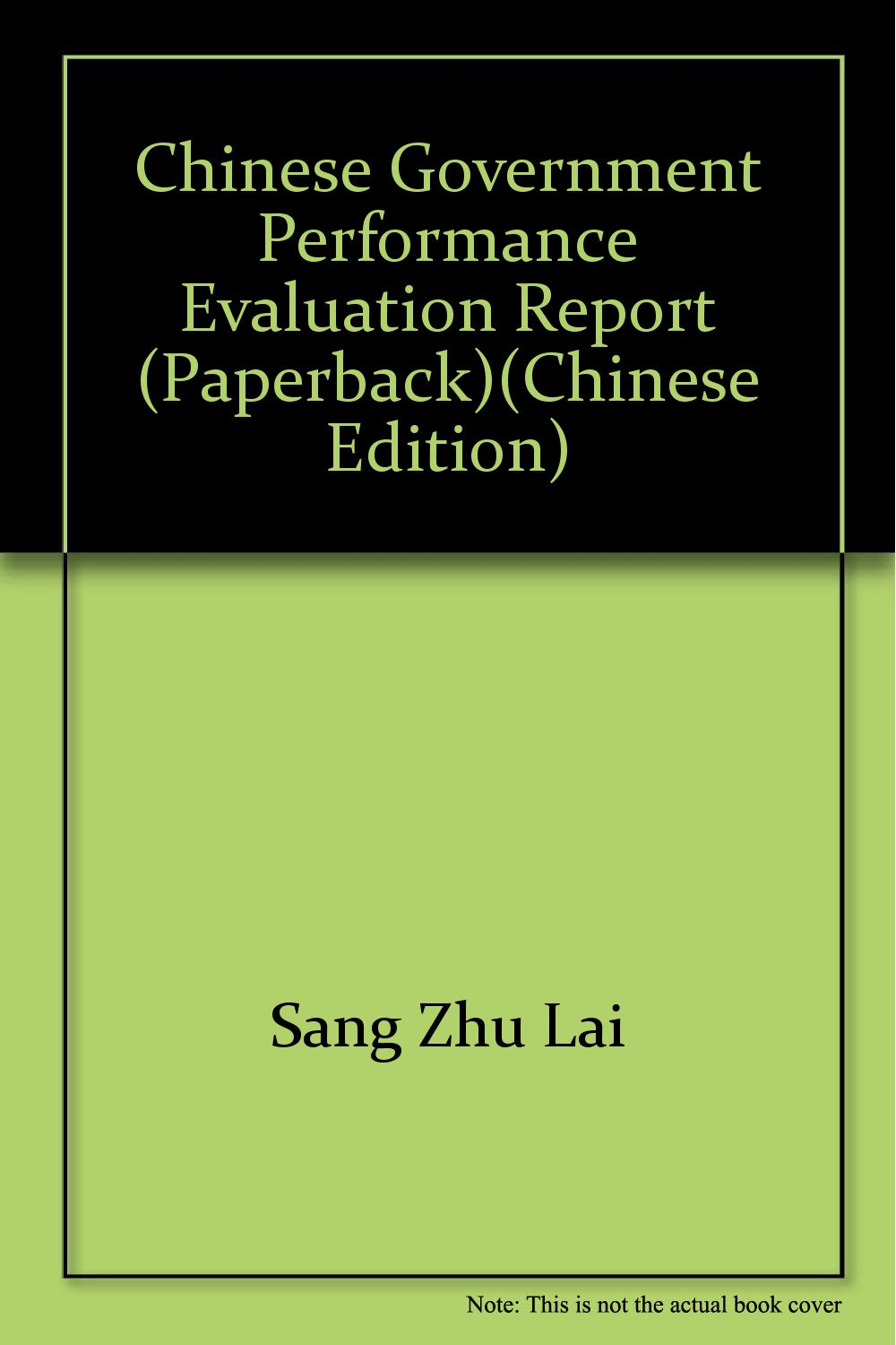 Chinese Government Performance Evaluation Report (Paperback