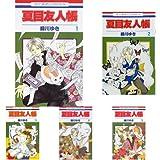 夏目友人帳 1-23巻 新品セット (クーポンで+3%ポイント)