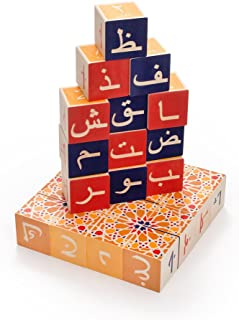 product image for Uncle Goose Arabic Blocks - Made in USA