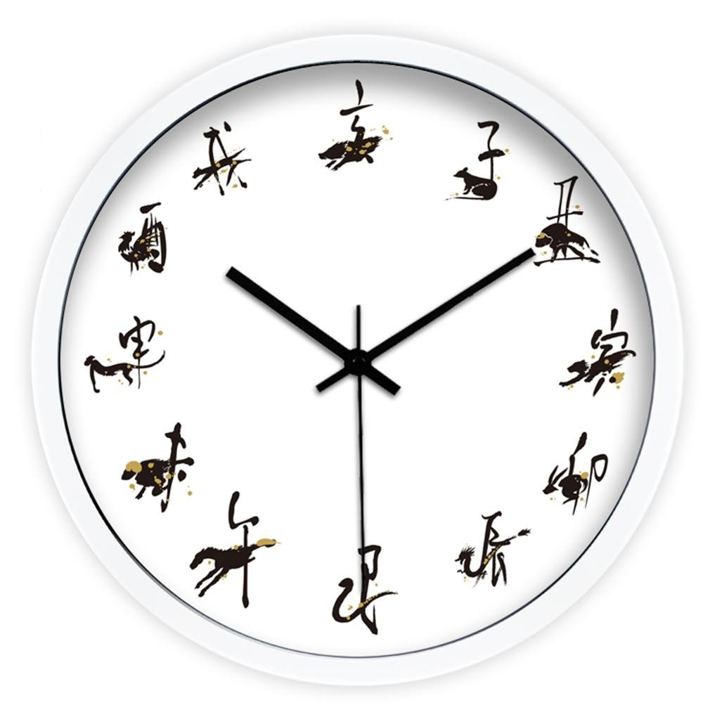 Amazon.com: Ysayc Wall Clock Ink Chinese Zodiac Creative Fashion Simple Wall Clock Living Room Bedroom Ultra-Mute Wall Clock, 14 inches, Metal Black Box: ...