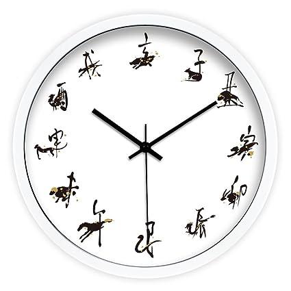 565a63936 Amazon.com: Ysayc Wall Clock Ink Chinese Zodiac Creative Fashion Simple  Wall Clock Living Room Bedroom Ultra-Mute Wall Clock, 12 inches, Metal  White Box: ...