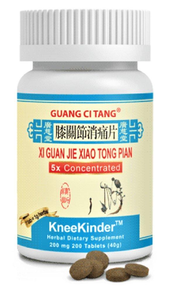 Xi Guan Jie Xiao Tong Pian