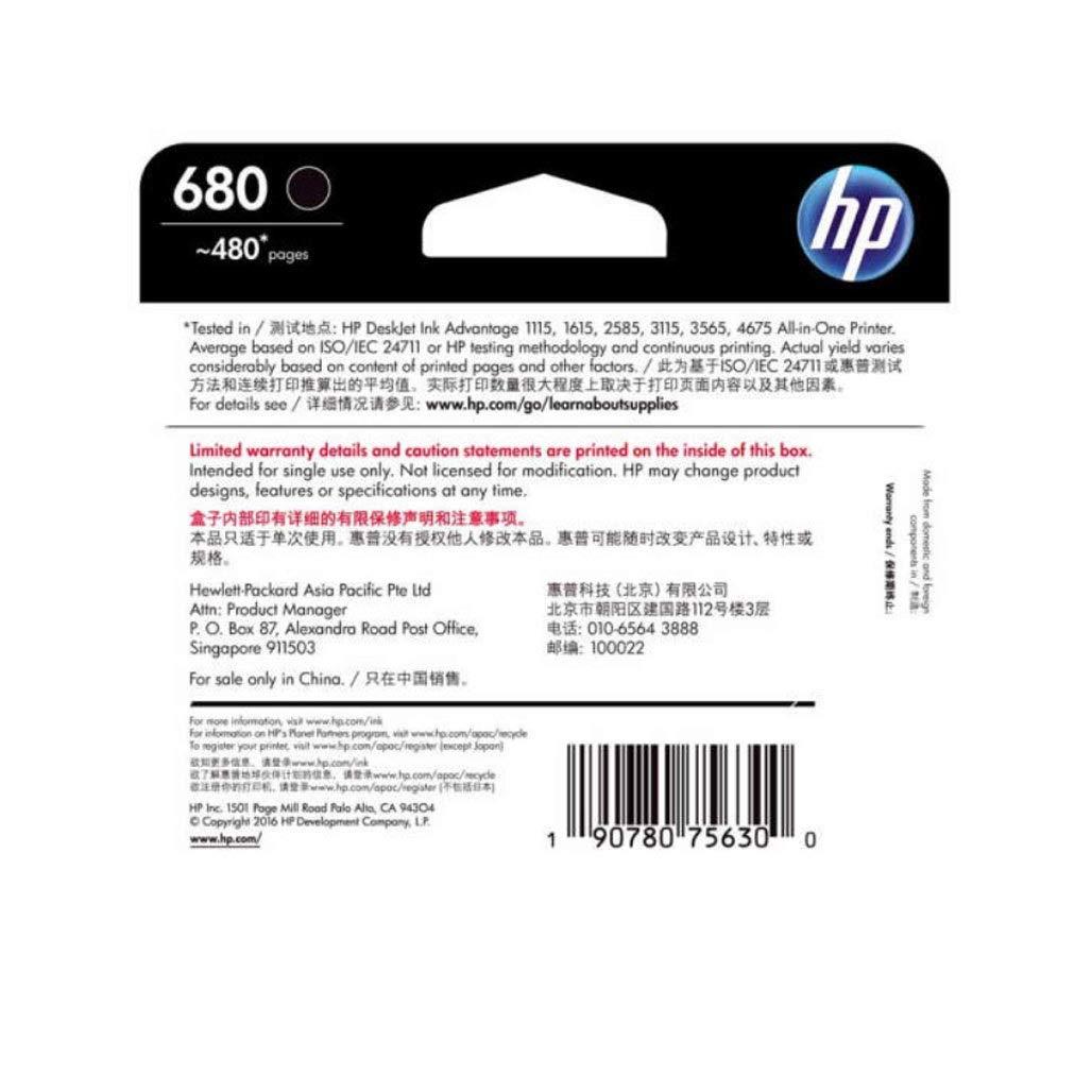 Cartucho de Tinta 680 Negro de Gran Capacidad para la Oficina en ...