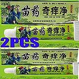 Psoriasis Cream, Psoriasis Treatment Cream, Foot Cream, Natural Chinese herbal eczema ointment