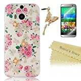 M8 Case, Htc M8 Case - Mavis's Diary Bling Crystal Golden Butterfly Pink Flowers Hard Case Cover for HTC One M8 2014 with Soft Clean Cloth (One Case&One Golden Bling Diamond Anti-dust Plug&One HD Screen Protector)