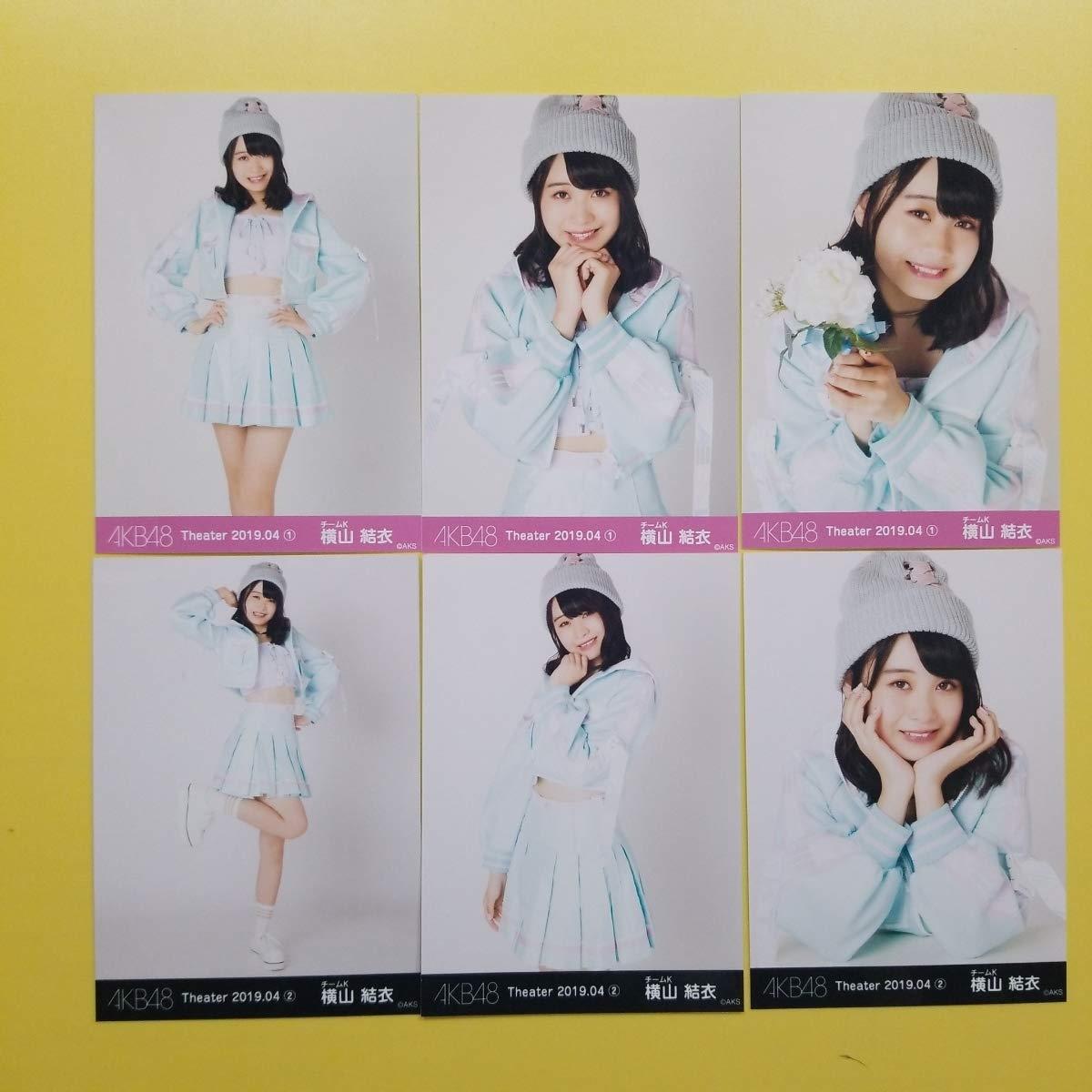 AKB48 チーム8 横山結衣 月別生写真 2019 4月 April ①+② 6種コンプ   B07QGNWQCC