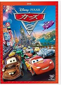 Amazon.com: Disney - Cars 2 Japan DVD VWDS-5860: Movies & TV