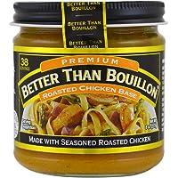 Better Than Bouillon, 烤鸡基础料,优质,8盎司(227克)