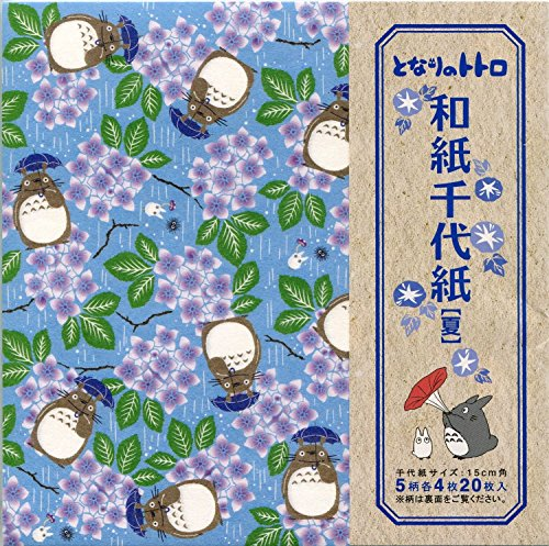 My Neighbor Totoro Japanese Paper Colored Paper [Summer]