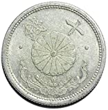 1941-43 Japan 10 Sen
