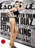 Esquire Magazine (August, 2014) Cameron Diaz Cover