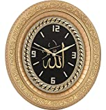 Islamic Oval Wall Clock Home Decor ''Allah'' Gold and Black 12.5 x 14.5in