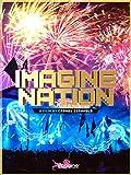Imagine Nation