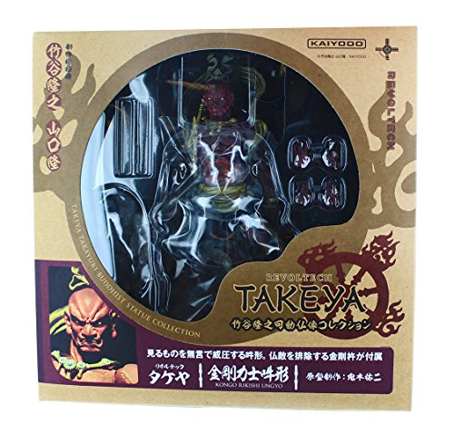 Kaiyodo Takeya Revoltech #017: Kongorikishi Ungyou Action Figure