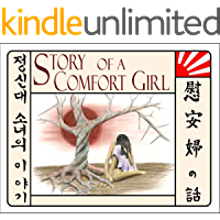 Story of a Comfort Girl