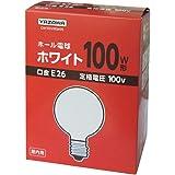 ヤザワ ボール電球100W形ホワイト GW100V90W95