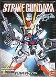 : BB246 Strike Gundam - Mobile Suit - GAT-X106 SD Gundam G Generation Neo Series Model Kit --Japanese Imported!