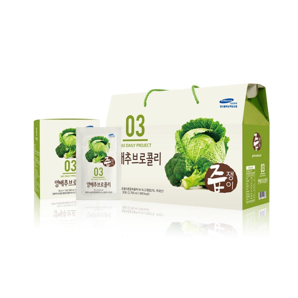 Juice Cabbage Broccoli Juice 1 Box / 30 Pack/Gift/Health Food/Drink/Parents/Children/Spcial Price/Concentrate/Vegetable Juice