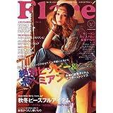 Flare 2010年Vol.1 小さい表紙画像