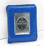 Islamic Arabic to English Quran Holy Book