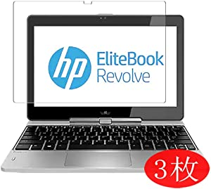 """【3 Pack】 Synvy Screen Protector for HP EliteBook Revolve 810 G1 Tablet 11.6"""" TPU Flexible HD Film Protective Protectors [Not Tempered Glass]"""