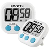 Kootek Digital Kitchen Timer 2 Pack Cooking Timer Clock with Loud Alarm Magnetic Back and Retractable Stand, Minute Second Count Up Countdown, Large LCD Display
